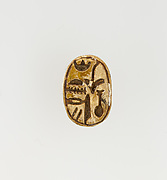 Scarab Inscribed for Queen (Ahmose-)Nefertari
