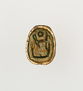 Leopard-Head Seal Inscribed with the Throne Name of Amenhotep I