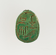 Scarab Inscribed for the King's Principal Wife Ahmose
