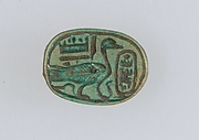 Scarab with the Name of King and the Sacred Goose of Amun