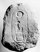 Insscribed Stone from Hatshepsut's Valley Temple