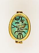 Scarab of Queen Ahmose