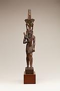 Statuette of Nefertum
