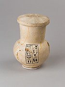 Model vase inscribed for Nebseny, First Prophet of Onuris