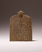 Small Magical Stela with Shed dedicated by Nesamenemopet, son of Djedkhonsuiufankh