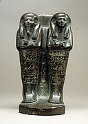 Double Shabti of Benermerut and His Mother, Ikhem