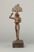 Statuette of Horus spearing an antelope