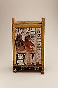 Shabti box of Nakhtamun