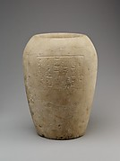 Canopic Jar Inscribed for King Nesibanebdjedet (Smendes)