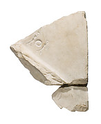 Inscribed pillar or support fragments, Aten cartouches