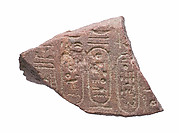 Two-sided curved element with names of Akhenaten and Nefertiti on both sides