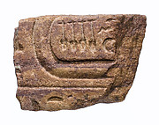 Fragment with name of Nefertiti and a princess