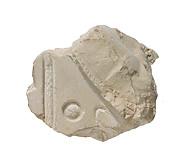 Inscribed side of back pillar from head of Akhenaten in blue crown