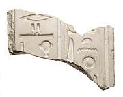 Back pillar fragment (?), Aten and Akhenaten named