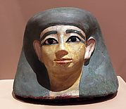 Lid from a Canopic Jar