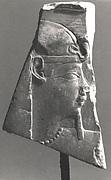 Plaque with a Relief Head of a King