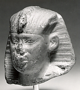 Head of king Amasis