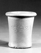 Ointment Jar Inscribed with the Name of Thutmose IV