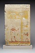 Stela from a Chapel Niche of Anu