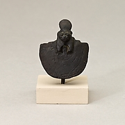 Aegis of Bastet with a ring