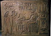 Stela of Siamun and Taruy worshipping Anubis