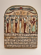 Stela of the God's-Father of Amun Pakeshi