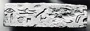 Relief fragment, tomb of Mereri (?)