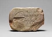 Votive Stela with Three Hathor Cows