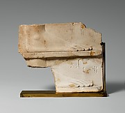 Sculptor's model / votive relief with two sides: side 1, two registers with a right foot on each; side two, a royal-like figure
