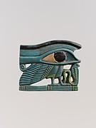 Amulet depicting a wedjat-eye and a uraeus