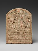 Funerary stela of Thutirtis, born of Kerbet (?)