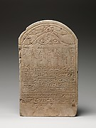 Stela of the sistrum-player Wedjashu, daughter of the royal scribe Hor