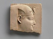 Plaque with head of a king