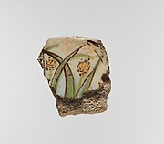 Tile from marsh scene