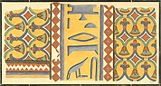 Ceiling Fragment, Tomb of Amenemhat Surer
