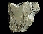 Relief Fragment with a Ship Under Sail