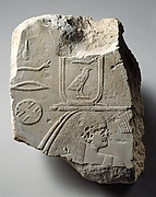 Relief with the head of a female personification of an estate
