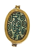Scarab with the Name of the Hyksos King Khayan