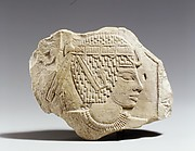 Relief Trial Piece with the Head of the King