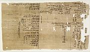 Heqanakht Letter V