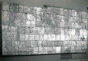 Cast of Hatshepsut's Punt Reliefs: Presentation of Tribute; Departure and Return of the Fleet