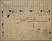 Offering Scene, Tomb of Djari