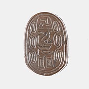Scarab Inscribed for Nebrasahwy, the magistrate of a district