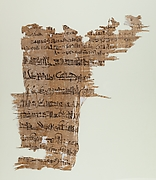Hieratic Papyrus fragment