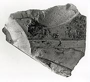 Sunk relief fragment
