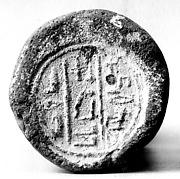 Funerary Cone of Nefretper