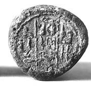 Funerary Cone of Djehutynefer