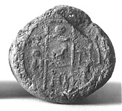 Funerary Cone of the Scribe Anen