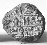 Funerary Cone of Amenhotep