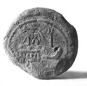 Funerary Cone of Overseer Userhat
